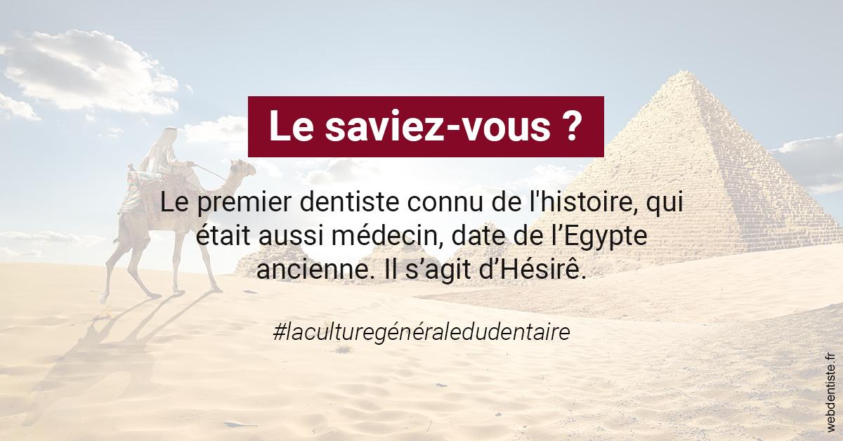 https://dr-haroun-antoine.chirurgiens-dentistes.fr/Dentiste Egypte 2